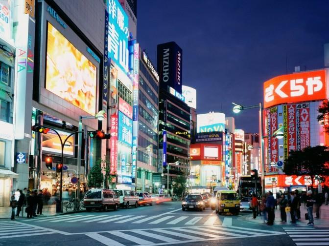 East Shinjuku, Tokyo, Japan